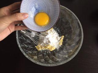 花生小小酥,接着倒入鸡蛋黄