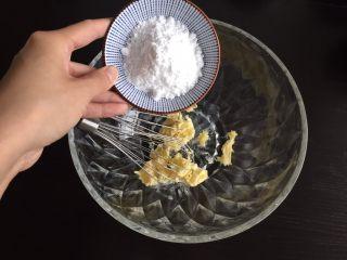 花生小小酥,加入糖粉