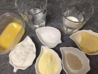 豆沙面包,配料也分别称好备用
