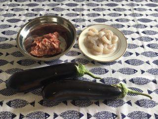 鲜虾茄盒,主要食材:长茄子、鲜虾、猪肉馅