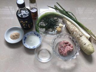 白萝卜煮,准备好材料