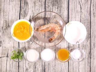 粗粮金汤明虾粥,原料准备,小米粥,南瓜粥要提前准备好,薄荷叶提前洗干净,大明虾可以用盐水浸泡一下。