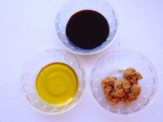 夏日彩虹沙拉配无乳糖椰奶冰激凌 [低碳水低脂],将意大利黑醋 橄榄油和红糖 按照分量 混合均匀