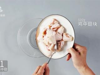 好吃到吮指的迷迭香烤翅,鲜香四溢味道赞爆,预备鸡中翅块