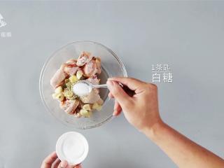 好吃到吮指的迷迭香烤翅,鲜香四溢味道赞爆,加入1茶匙白糖
