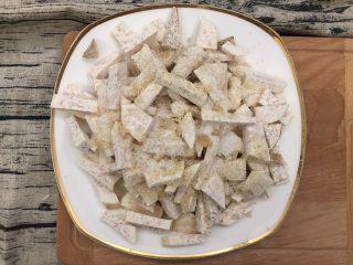 桂花芋泥,撒上冰糖120克