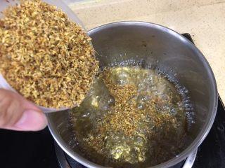 桂花芋泥,400克水,5克桂花干,冰糖50克(甜度看个人口味