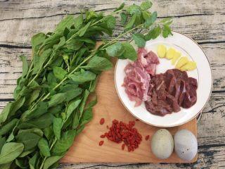 枸杞猪肝皮蛋瘦肉汤(清肝明目,准备材料。