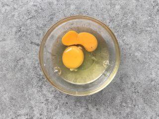 嫩滑花蛤蒸蛋,鸡蛋2个打散