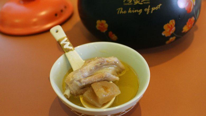 酸萝卜老鸭汤煲,成品图