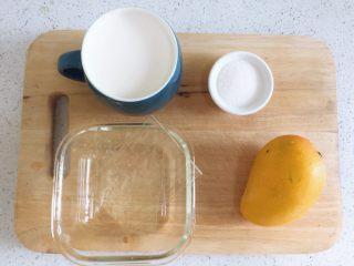 芒果牛奶布丁,准备材料