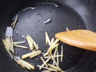 黄酒蛤蜊, 锅内淋少许油,加入姜丝炒出香味。