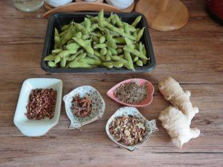 茶香毛豆,准备材料