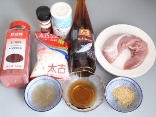 自制蜜汁猪肉脯,准备好制作猪肉铺所需要的食材。