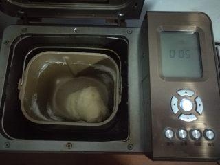 扭扭豆沙小土司,所有材料除去馅料全部放入面包桶,启动和面程序10分钟揉成面团。
