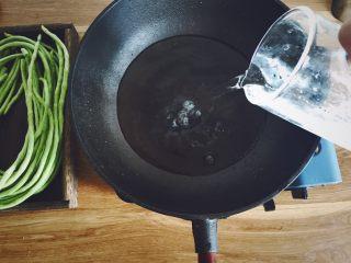 干煸豆角,锅内倒水加入一点盐