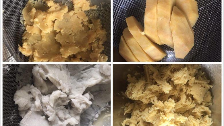多彩芋圆,蒸熟后放网筛过筛一下,也可以直接捣烂,不过过筛后更加细腻