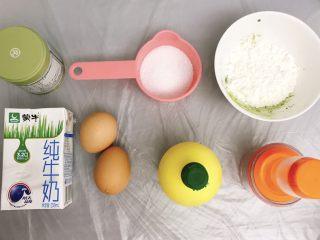 桃花源慕斯蛋糕,准备蛋糕底的材料。  建议提前制作蛋糕底,因为蛋糕烤好之后要冷却才能脱模切片。