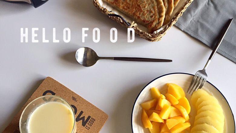荞麦韭菜盒子,早餐,一杯豆浆、一盘水果、一个盒子、足矣~~
