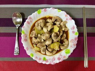 台灣道地月子餐~麻油腰子,好吃又營養的麻油腰子來補身體囉!