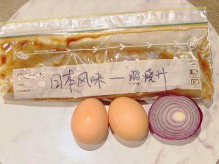 秘制异国风味鸡胸肉腌料&绝佳搭配 (减肥必备),这里想要搭配一个不一样的日式蛋包饭 以往的蛋包饭都是番茄口味的 这次不如试试我的照烧味蛋包饭吧 材料如图 别忘了煮米饭哦