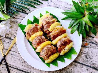 东南亚风味-咖喱肥牛凤梨饭团