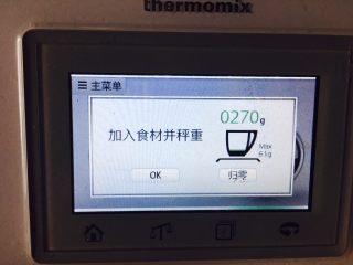 桂花百合雪梨酱,270克百合。