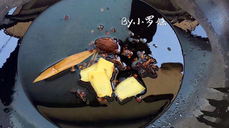红烧肥肠,先下香叶,草果,花椒,八角,姜片爆香。