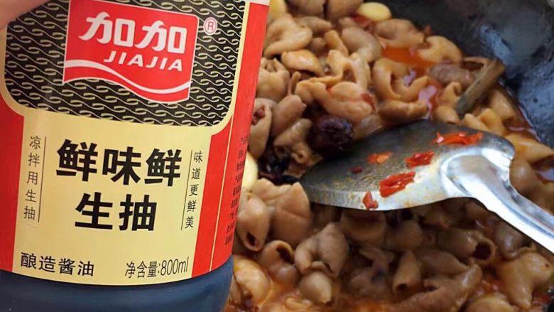 红烧肥肠,添加酱油两勺