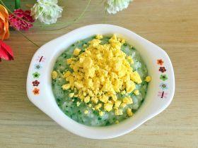油菜鱈魚蛋黃粥