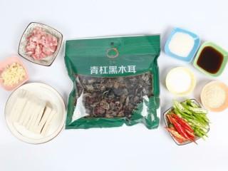木耳炒豆腐,准备好食材,木耳提前泡发,豆腐切块,肉切末,尖椒切丝