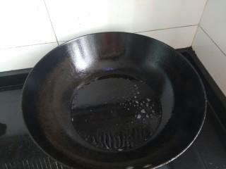 干煸豆角,锅热,放入适量植物油