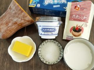 南瓜酸奶慕斯,准备如图示的材料,酸奶要浓稠型的,要么用淡奶油替换