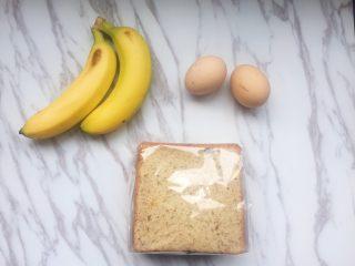 #快手早餐# 香蕉吐司卷,准备好材料