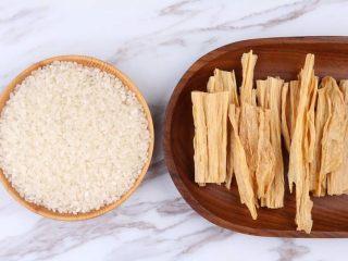 早上喜欢热乎乎的粥么……,米可以是白米也可以是黑米......