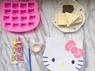 Hello kitty凯特猫巧克力#DIY巧克力#,准备好模具和材料