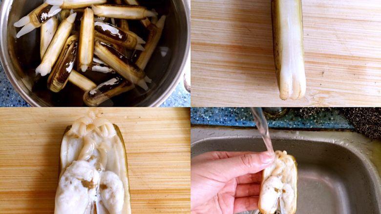 蒜蓉蒸圣子,圣子放盐水中浸泡半小时等吐沙子,在对半切开,在冲洗掉里面的沙子。