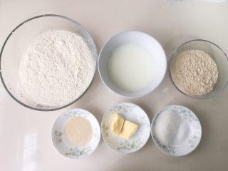 全麦吐司(汤种法),材料图