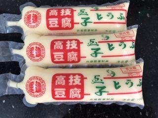 玉子凤尾虾球,玉子豆腐,我实际用了2⃣️条