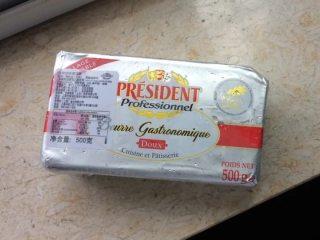 奶香玉米餐包,黄油用的这个品牌的,总统的淡黄油,味道很好
