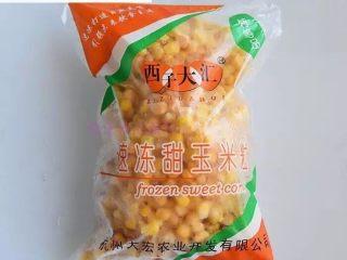 奶香玉米餐包,玉米也可以用这种,速冻的更方便,也需要提前煮熟