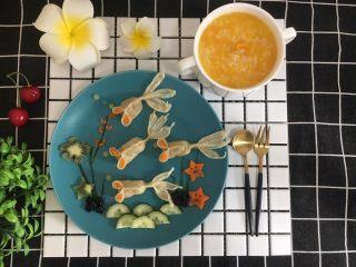 金鱼饺子,在搭配上一碗南瓜粥,完美。