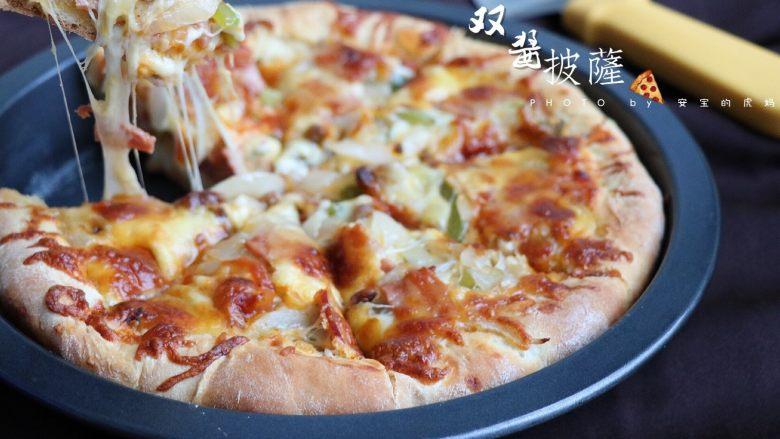 双酱培根披萨,成品。