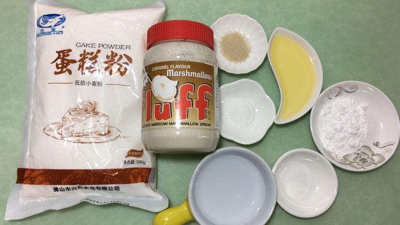 苏打棉花糖夹心饼干,准备材料。