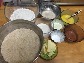 全麦老式面包 中种法,准备好主面团的所有材料