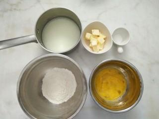 #不一样的泡芙#易上手的酥皮泡芙,准备好泡芙面团的材料