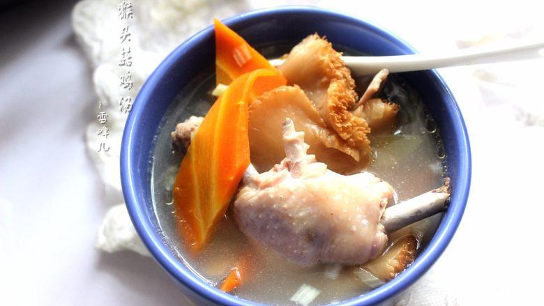 滋补砂锅猴菇鸡汤,来一碗吧。