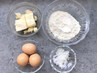 #不一样的泡芙#蓝莓果酱樱花泡芙,食材准备: 低筋面粉100g 水:160g 黄油:80g 鸡蛋:3个 白糖:10g 盐:1g