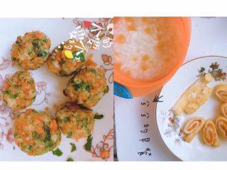 杂蔬虾球 土司南瓜卷,虾球➕黄金吐司卷➕麦仁南瓜粥