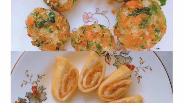 杂蔬虾球 土司南瓜卷